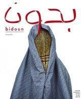 www.bidoun.com