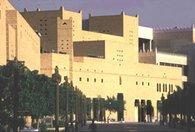 The Palace of Justice in Riyadh, &copy ifa website 2005