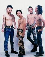 Indonesian Punk band 'Blackboots', photo: &copy Java Tattoo Club