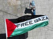 thesis on gaza issue Israel's disengagement from the gaza strip has created a and treated this issue on the from the gaza strip and post-occupation duties.