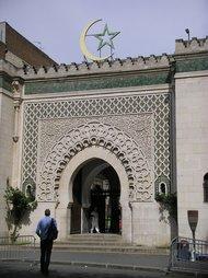 Grand Mosque, Paris (photo: Arian Fariborz)
