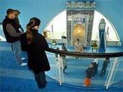 photo: Islam.de