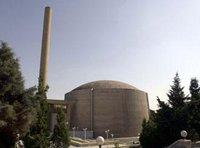 Tehran's nuclear research reactor at the Iran's Atomic Energy Organization's headquarters