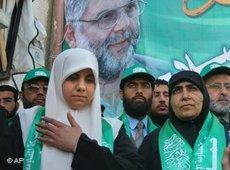 Hamas candidates (Photo: Ap)