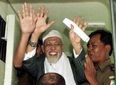 Radical Islamic cleric Abu Bakar Ba'asyir (photo: AP)