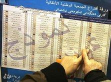 Electoral list, Iraq (photo: AP)