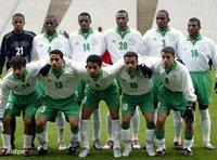 Saudi-Arabia's National Football Team (photo: dpa)
