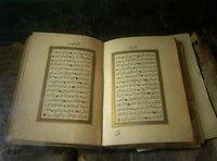 The Qur'an (photo: AP)