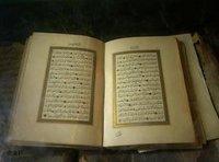 The Qur'an (photo: AP)