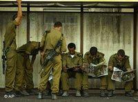 Israeli Soldiers in Haifa (photo: AP)