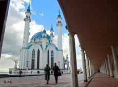 Qol Sharif mosque in Kazan, Tatarstan