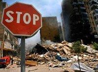 Destroyed buildings in Beirut (photo: AP)
