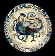 Plate from the Ayyubid period, British Museum, London
