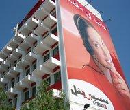 Advertisement for Syriatel in Damascus (photo: Larissa Bender)