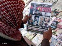 The election results from February 2005 on the front page of an Iraqi newspaper