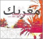 Cover of the current Maghrebika release: Neftakhir