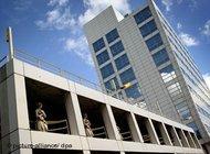 International Criminal Court in The Hague (photo: dpa)
