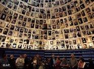 Holocaust Memorial Centre Yad Vashem