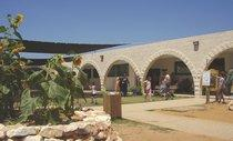 Schoolyard of the Kfar Kara elementary school