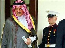 Saudi Arabia's Foreign Minister Faisal in Washington, US (photo: AP)