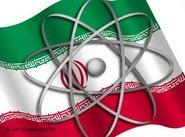 Iranian flag with nuclear symbol (image: AP)