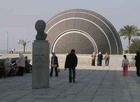Bibliotheca Alexandrina (photo: Mona Naggar)