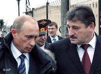 Alu Alkhanov (photo: AP)