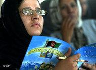 Afghan woman (photo: AP)