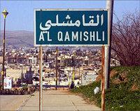 Qamishli city limits (photo: Wikipedia Commons)