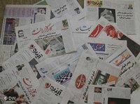 Iranian newspapers (photo: DW)