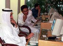 Internet café in Dubai (photo: AP)