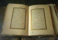 An open copy of a historical edition of the Koran (photo: AP)