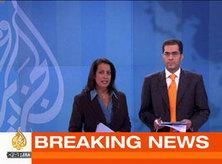 Al Jazeera English shows Shiulie Ghosh, left and Sami Zeidan, right (photo: AP/ Al-Jazeera/ho)
