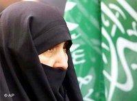 Veiled woman (photo: AP)