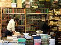 Exhibiton stand at the Cairo Book Fair (photo: AP)