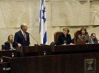 Angela Merkel and Ehud Olmert in the Knesset, the Israeli Parliament (photo: AP)