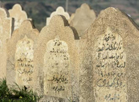 Cemetary for Anfal vistims (photo: AP)