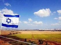 Israeli flag in Tel Aviv (photo: AP)