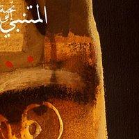 image: www.rafanasiri.com