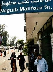 Naguib Mahfouz Street, Cairo (photo: AP)