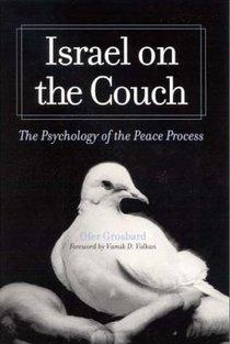 Cover Israel on the Couch