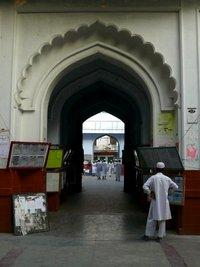 A Visit to Darul Uloom Deoband: The School of the Taliban
