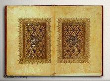 Historical edition of the Koran (photo: British Library/DW)