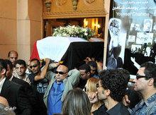 Youssef Chahine's Funeral (photo: AP)