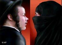 Jews and Muslims (photo: AP)