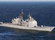 Missile cruiser USS Port Royal (photo: AP)