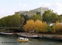 Institut du Monde Arabe (photo: dpa)