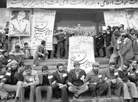 Mehdi Bazargan and student activists on the campus of the University of Teheran in 1979 (photo: AP)