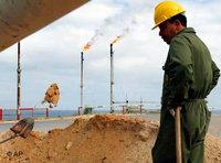 Crude oil industry in Lybia (photo: AP)