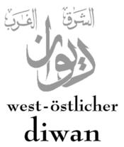 Logo West-Östlicher Diwan e.V (Western-Eastern Divan Association)